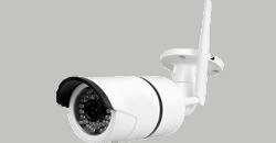 Dispositivo de seguridad - cámara