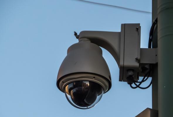 Cámara de vigilancia al aire libre